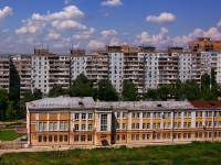Samara, avenue Karl Marks, house 16. Apartment house