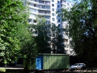 Samara, Karl Marks avenue, house 18. Apartment house