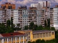 Samara, avenue Karl Marks, house 18. Apartment house