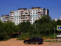 Самара, Карла Маркса пр-кт, дом 20