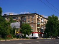 neighbour house: avenue. Karl Marks, house 203. Apartment house with a store on the ground-floor