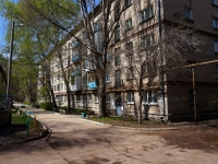 Samara, Karl Marks avenue, house 205. Apartment house with a store on the ground-floor