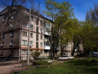 Samara, Karl Marks avenue, house 209. Apartment house with a store on the ground-floor