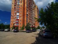 Самара, Карла Маркса проспект, дом 245. многоквартирный дом
