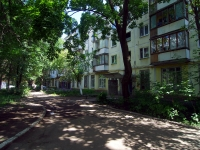 Samara, Karl Marks avenue, house 248. Apartment house