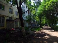Samara, Karl Marks avenue, house 248. Apartment house