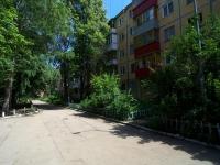 neighbour house: avenue. Karl Marks, house 256. Apartment house
