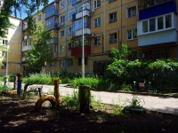 Samara, Karl Marks avenue, house 256. Apartment house