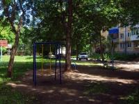 Samara, Karl Marks avenue, house 258. Apartment house