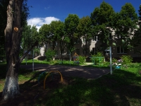 Samara, nursery school №74, Karl Marks avenue, house 260А