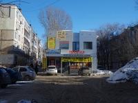 Samara, alley Novomolodezhny, house 14А. shopping center