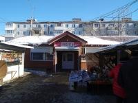 Samara, alley Novomolodezhny, house 19А. store