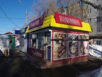 Samara, alley Novomolodezhny, house 19Б. store