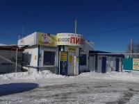 Самара, улица Парниковая. магазин