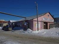 Самара, улица Парниковая, дом 27А. многофункциональное здание