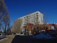 Samara, st Pridorozhnaya, house 9. Apartment house