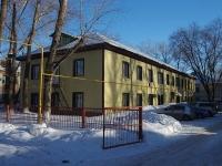 Samara, st Rizhskaya, house 9. governing bodies