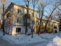 Samara, alley Torgovy, house 10. Apartment house