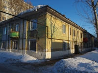 Samara, alley Torgovy, house 3. Apartment house