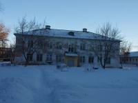 Samara, alley Torgovy, house 4А. nursery school