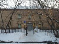 Samara, alley Torgovy, house 5. polyclinic