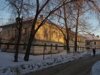 Samara, alley Torgovy, house 13. training centre