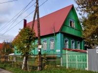 Samara, st Traktornaya, house 26. Private house