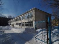 соседний дом: ул. Фасадная, дом 13А. детский сад №466