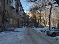 Самара, Фасадная ул, дом 15