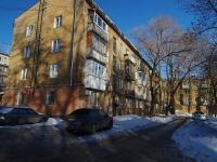 Самара, Фасадная ул, дом 28