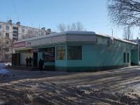 Samara, st Khasanovskaya, house 4А. store