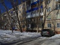 Samara, st Khasanovskaya, house 7. Apartment house