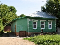Samara, Pushkin st, house 137. Private house