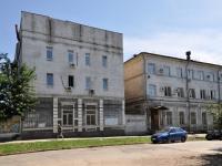 Samara, health center Центр гигиены и эпидемиологии, Pushkin st, house 181