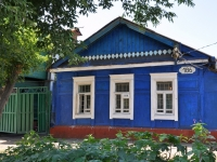 neighbour house: st. Pushkin, house 186. Private house