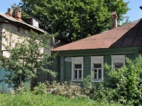Samara, Pushkin st, house 203. Private house