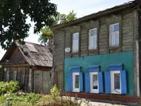 Самара, Пушкина ул, дом 206