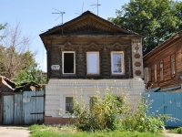 Samara, Pushkin st, house 207. Apartment house
