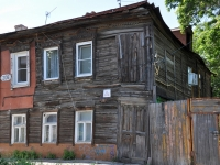 neighbour house: st. Pushkin, house 208. Apartment house