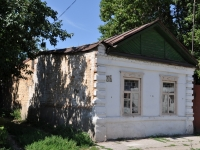Samara, Pushkin st, house 216. Private house