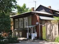 Samara, Pushkin st, house 254. Apartment house