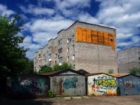 Samara, st Yaltinskaya, house 9. Apartment house