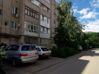 Samara, Yaltinskaya st, house 9. Apartment house