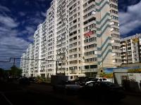 Samara, Yaltinskaya st, house 32. Apartment house