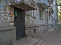 Samara, Krasnykh Kommunarov st, house 2. Apartment house