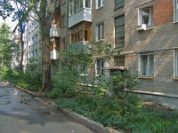 Samara, Krasnykh Kommunarov st, house 4. Apartment house