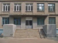萨马拉市, 房屋 5Krasnykh Kommunarov st, 房屋 5