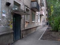 萨马拉市, Krasnykh Kommunarov st, 房屋 12. 公寓楼
