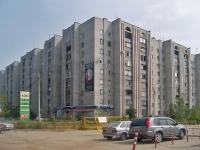 Samara, Krasnykh Kommunarov st, house 15. Apartment house