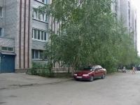 萨马拉市, Krasnykh Kommunarov st, 房屋 15. 公寓楼